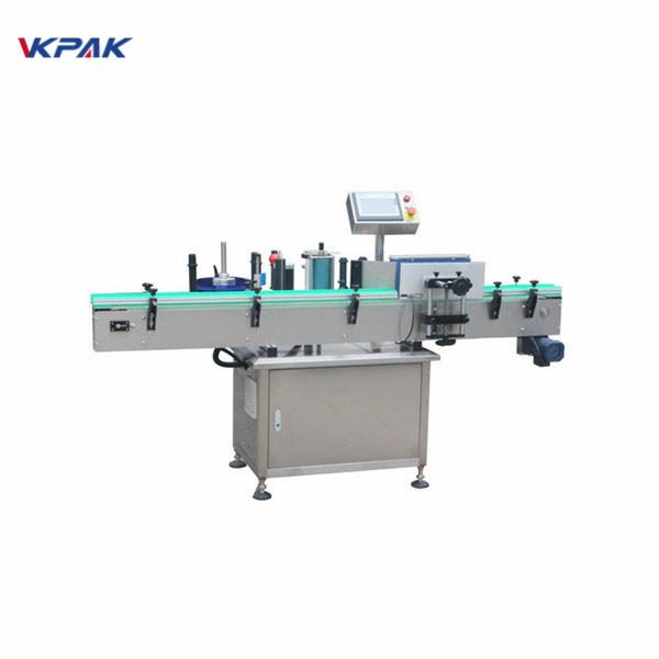 Mesin Peralatan Labeller Kaleng Logam Bulat Vertikal Otomatis