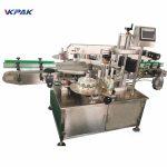Mesin Pelabelan Bungkus Otomatis untuk Botol Bulat Depan dan Belakang
