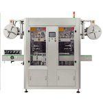 Mesin Aplikator Label Lengan Susut PVC Otomatis Jalur Ganda