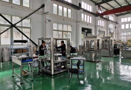 pameran pabrik
